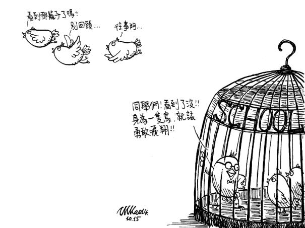 THK-體制教育